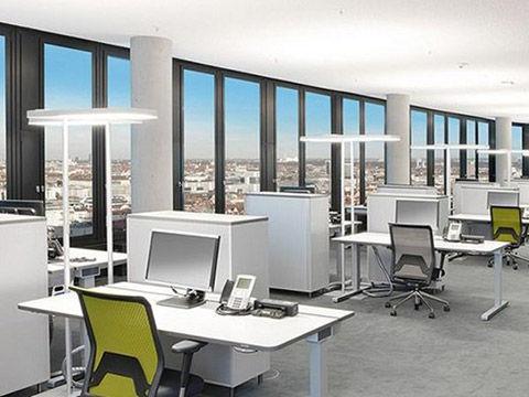 Licht Büro wini mein büro zusammenfassung